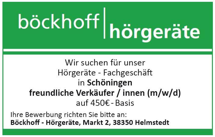 Anzeige April 2021, Schöningen